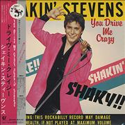 Click here for more info about 'Shakin' Stevens - You Drive Me Crazy + Obi'