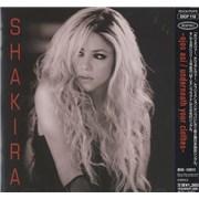 Shakira Lp Cover Shakira Artwork Shakira Music Shakira