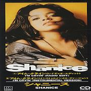 Click here for more info about 'Shanice - I'm Cryin''