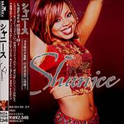 Click here for more info about 'Shanice - Shanice'