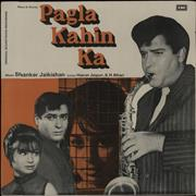 Click here for more info about 'Shankar Jaikishan - Pagla Kahin Ka'