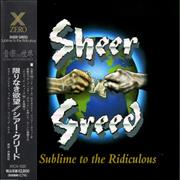 Click here for more info about 'Sheer Greed - Sublime To The Ridiculous'