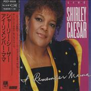 Click here for more info about 'Shirley Caesar - I Remember Mama - Sealed'