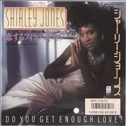 Click here for more info about 'Shirley Jones (80s) - Do You Get Enough Love? + Insert'