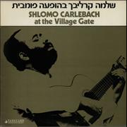 Click here for more info about 'Shlomo Carlebach - At The Village Gate'