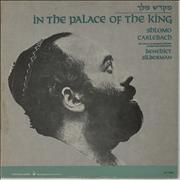Click here for more info about 'Shlomo Carlebach - In The Palace Of The King'