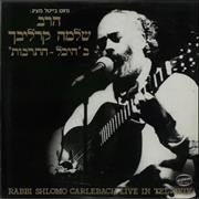 Click here for more info about 'Shlomo Carlebach - Live In Tel-Aviv'