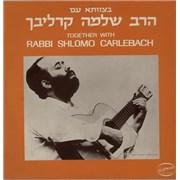 Click here for more info about 'Shlomo Carlebach - Together With Rabbi Shlomo Carlebach'