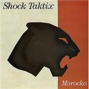 "Shock Taktix Morocko UK 7"" vinyl"