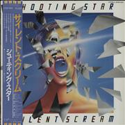 Click here for more info about 'Shooting Star - Silent Scream - Promo Stamped + Obi'