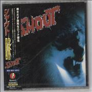 Click here for more info about 'Shout - Shout - Sealed'