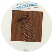 Click here for more info about 'Shriekback - Accretions (Monstrous Dance Mix)'