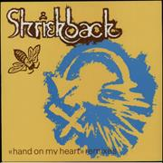Click here for more info about 'Shriekback - Hand On My Heart - Remixes'