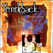 Click here for more info about 'Shriekback - Hand On My Heart'