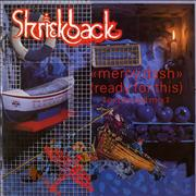 Click here for more info about 'Shriekback - Mercy Dash - Extended Mix'