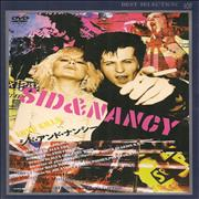 Click here for more info about 'Sid Vicious - Sid & Nancy'