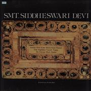 Click here for more info about 'Smt. Siddeshwari Devi'
