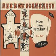 Click here for more info about 'Sidney Bechet - Bechet Souvenirs - Orange Vinyl - Sealed'