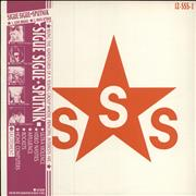 Click here for more info about 'Sigue Sigue Sputnik - Love Missile F1-11 - English Obi'
