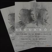 Click here for more info about 'Sigur Ros - An Evening With Sigur Ros - Pair of Handbills'