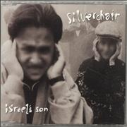 Click here for more info about 'Silverchair - Israel's Son'