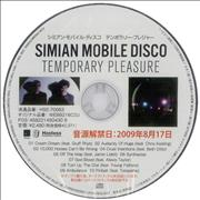Click here for more info about 'Simian Mobile Disco - Temporary Pleasure'