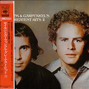 Click here for more info about 'Simon & Garfunkel - Greatest Hits II'