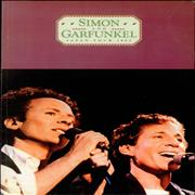 Click here for more info about 'Simon & Garfunkel - Japan Tour 1982'