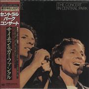 Click here for more info about 'Simon & Garfunkel - The Concert In Central Park'