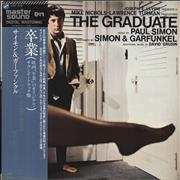 Click here for more info about 'Simon & Garfunkel - The Graduate'