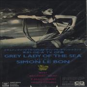 Click here for more info about 'Simon Le Bon - Grey Lady Of The Sea'