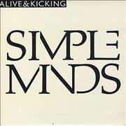 "Simple Minds Alive And Kicking UK 12"" vinyl"