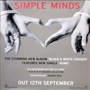 Click here for more info about 'Simple Minds - Black & White 050505'