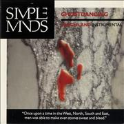 Click here for more info about 'Simple Minds - Ghostdancing'