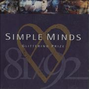 Click here for more info about 'Simple Minds - Glittering Prize'