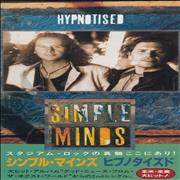 Click here for more info about 'Simple Minds - Hypnotised'