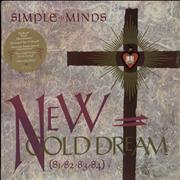 Simple Minds New Gold Dream - Gold Marbled Vinyl USA vinyl LP