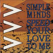 Click here for more info about 'Simple Minds - Speed Your Love To Me'