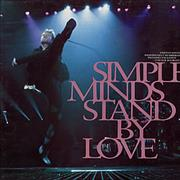 "Simple Minds Stand By Love - Gatefold Booklet UK 12"" vinyl"