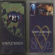 Click here for more info about 'Simple Minds - Street Fighting Years / Glittering Prize 81-92'