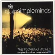 Click here for more info about 'The Floating World'