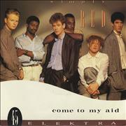 """Simply Red Come To My Aid UK 7"""" vinyl"""
