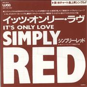 Click here for more info about 'Simply Red - It's Only Love - Promo Sleeve'