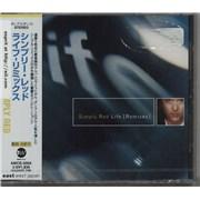 Simply Red Life Remixes Japan CD single