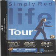Click here for more info about 'Simply Red - Life Tour - Five'