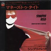 Click here for more info about 'Simply Red - Money$ Too Tight (To Mention)'