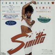 Click here for more info about 'Sinitta - Cross My Broken Heart'