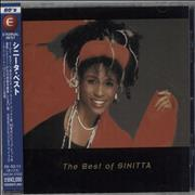 Click here for more info about 'The Best Of Sinitta'
