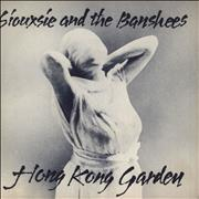Click here for more info about 'Siouxsie & The Banshees - Hong Kong Garden - Inj + Sleeve'