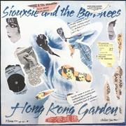 Click here for more info about 'Siouxsie & The Banshees - Hong Kong Garden - Punk Art sleeve'
